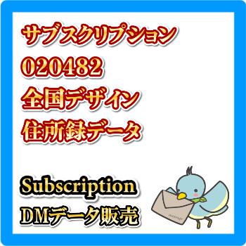 020482