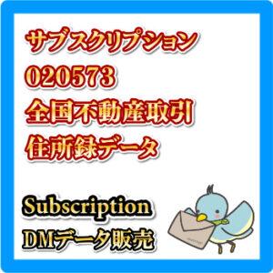 020573
