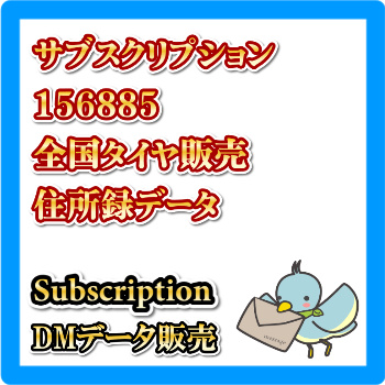 156885