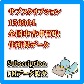 156904