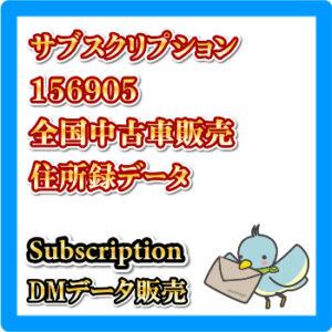 156905