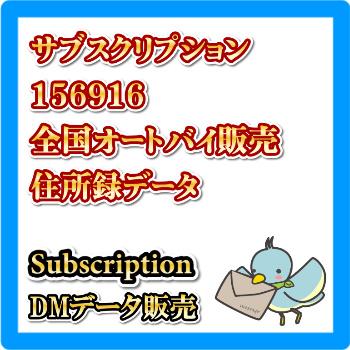 156916